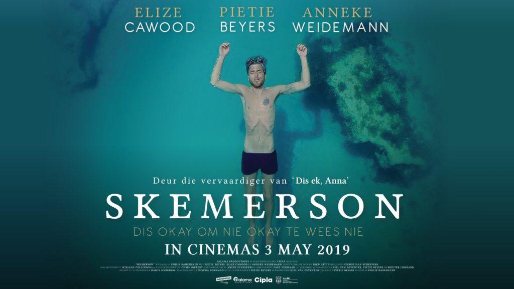 Kemerson movie